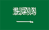 Saudi or Saudi Arabian Flag